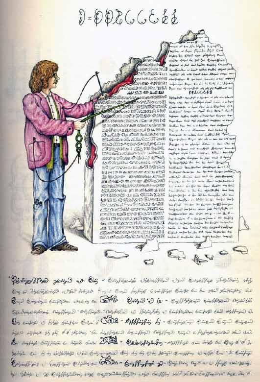 codex2